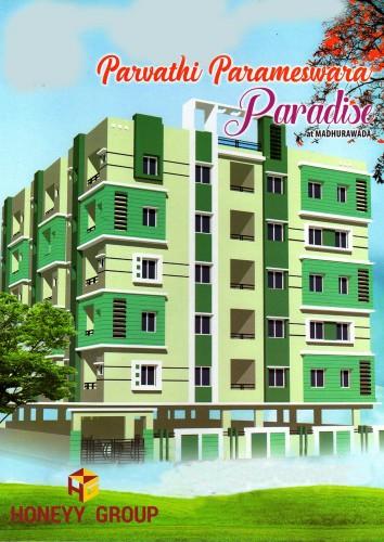 Parvathi Parameswara project details - Bakkannapalem