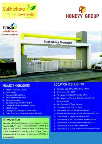 Sukhibhava Town Ship project details - Bhongir