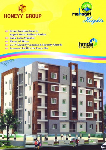 Mahagiri Heights project details - Nagole